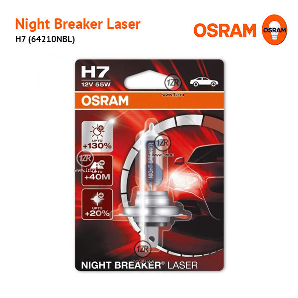 OSRAM H7-12-55 +130%