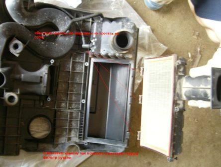 Как заменить воздушный фильтр Skoda Fabia 1.2