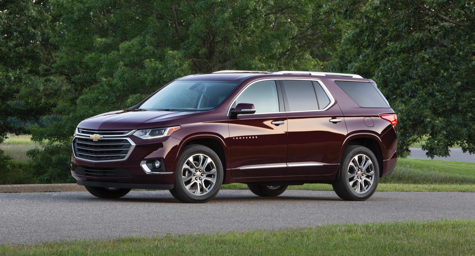 Chevrolet Traverse цена в России
