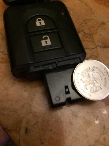 замена батарейки в ключе Патфайндер