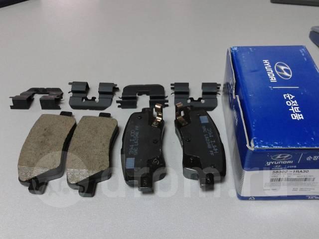 Hyundai/KIA 58302 1RA30