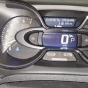 Как сбросить сервисный интервал Renault Captur