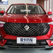 Новый кроссовер Baojun RS-5 готов к старту продаж